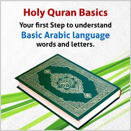 Holy Quran Basics